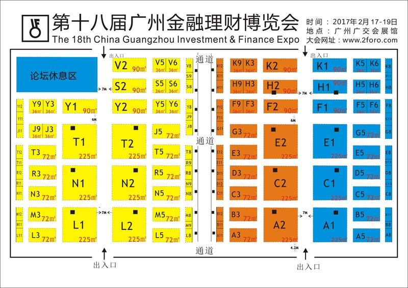 广州金融博览会展位图